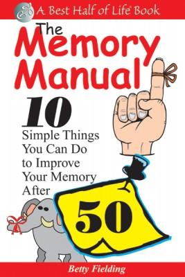 MEMORY MANUAL